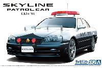 ニッサン ER34 スカイライン パトロールカー '01