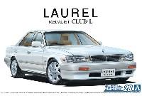 ニッサン HC33 ローレル メダリスト CLUB・L '91