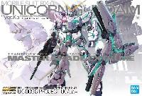 RX-0 ユニコーンガンダム Ver.Ka