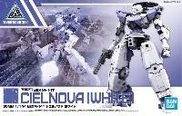 bEXM-14T シエルノヴァ ホワイト