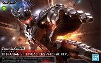 バンダイフィギュアライズ スタンダードULTRAMAN SUIT DARKLOPS ZERO -ACTION-