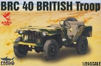 BRC 40 BRITISH Troop