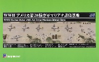 WW2 アメリカ 第20航空軍 マリアナ諸島基地