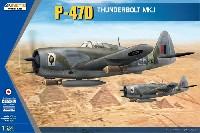 P-47D サンダーボルト Mk.1