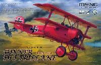 フォッカー Dr.1 三葉機