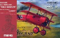 フォッカー Dr.1 三葉機 レッド・バロン 特別限定版