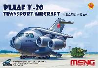 MENG-MODELMENG KIDS中国空軍 Y-20 輸送機
