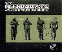 Transform ModelResin Figure (レジンフィギュア)ペインティング マスター 1940年代 (WW2 ドイツ 塗装する兵士)