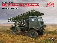 ソビエト BM-13-16 多連装ロケットランチャー W.O.T8車体
