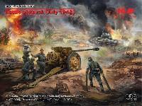 ICMダイオラマセットクルスクの戦い 1943年6月