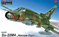 スホーイ Su-22M4 ワルシャワ条約加盟国