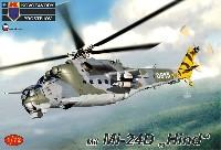 ミル Mi-24D ハインド ワルシャワ条約加盟国