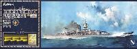 フライホーク1/700 艦船ドイツ海軍 戦艦 シャルンホルスト 1940 豪華版