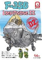 F-35B ライトニング 2