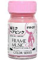 FM-05 桜ミク ヘアピンク