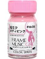FM-06 桜ミク ボディピンク