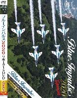 ブルーインパルス 2020 サポーターズ DVD スペシャル