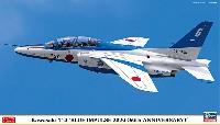 川崎 T-4 ブルーインパルス 2020 (60周年記念)