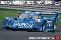 オムロン ポルシェ 962C 1990 JSPC