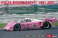 伊太利屋 ニッサン R90VP 1991 JSPC