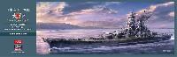 日本海軍 戦艦 大和 進水80周年記念