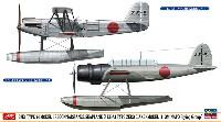 ハセガワ1/72 飛行機 限定生産九四式一号水上偵察機 & 零式水上偵察機 11型 大湊航空隊