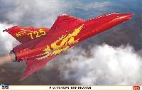 F-35 ドラケン レッド ドラケン