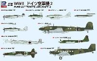 WW2 ドイツ空軍機 2