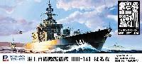 ピットロード1/700 スカイウェーブ J シリーズ海上自衛隊 護衛艦 DDH-141 はるな エッチングパーツ付