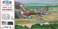 P-39 エアラコブラ (スイベルスタンド付)