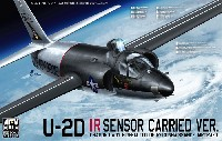 U-2D 高高度偵察機 ドラゴンレディ 赤外線検出システム搭載型