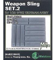 ウェポンスリングセット 2 WW2 ドイツ軍 小火器用