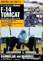 F-14 トムキャット 細部写真集