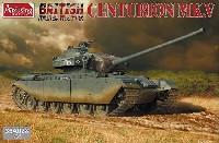 イギリス軍 主力戦車 センチュリオン Mk.5