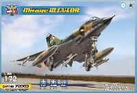 モデルズビット1/72 エアクラフト プラモデルミラージュ 3EA/EBR 戦闘攻撃機