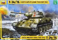 ズベズダ1/35 ミリタリーソビエト中戦車 T-34/76 1942年製 六角砲塔