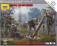 ズベズダART OF TACTICドイツ 120mm 迫撃砲 w/兵士