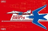 グレートウォールホビー1/48 ミリタリーエアクラフト プラモデルMiG-29 9-3 ファルクラム C ロシア空軍 SWIFTS