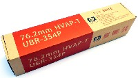 76.2mm UBR-354P HVAP-T 高速徹甲弾