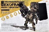 グッドスマイルカンパニーMODEROID (モデロイド)アメリカ海兵隊 エグゾフレーム 対砲兵戦術 レーザーシステム