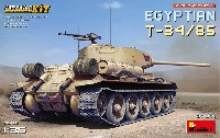 ミニアート1/35 ミリタリーミニチュアエジプト軍 T-34/85 インテリアキット