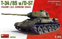 ミニアート1/35 WW2 ミリタリーミニチュアT-34/85 w/D-5T 第112工場製 1944年春