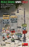 道路標識 WW2 イタリア