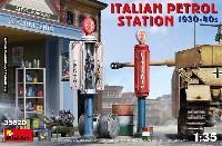 イタリア 給油所 1930-40年代