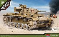 ドイツ 3号戦車 J型 北アフリカ戦線