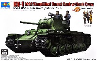 トランペッター1/35 AFVシリーズKV-1 重戦車 簡易生産型/戦車兵セット