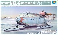 ソビエト軍 NKL-6 アエロサン