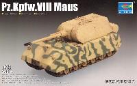 8号戦車 マウス