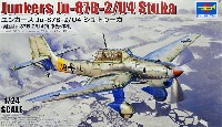 ユンカース Ju-87B-2/U4 シュトゥーカ