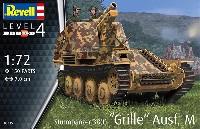 ドイツ 38(t) グリレM型 対戦車自走砲